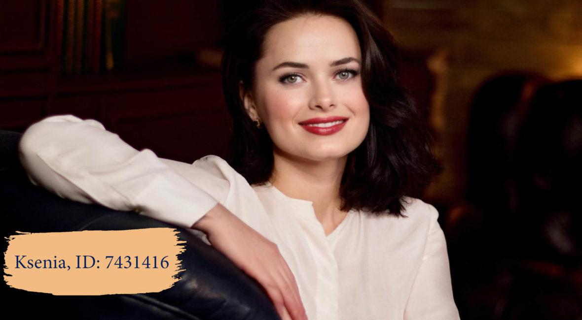Ksenia-ID-7431416